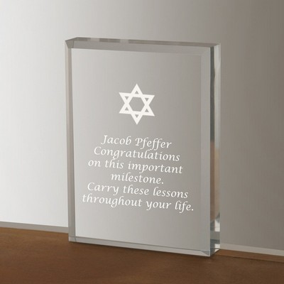 bar mitzvah bat mitzvah gifts
