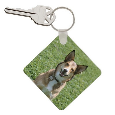 Silly Puppy Photo Keychain